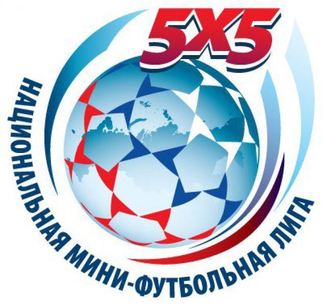 Анонс матчей НМФЛ 25-26 апреля