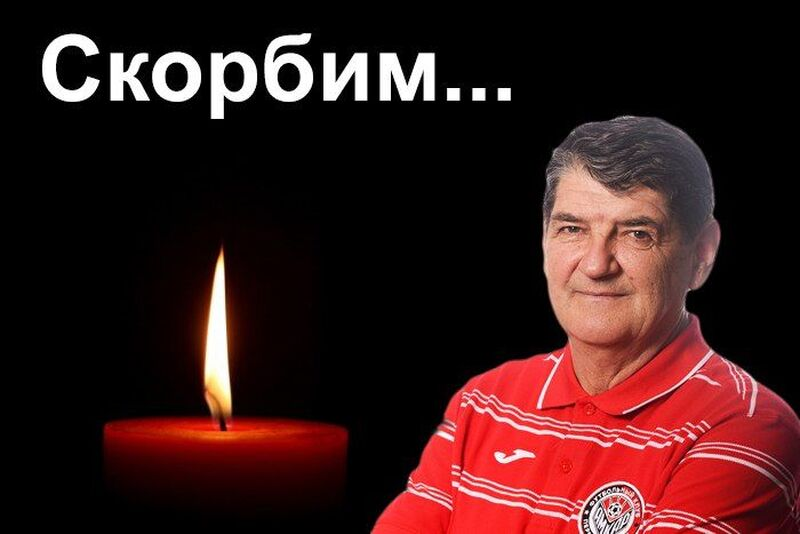 Скончался Виталий Толов