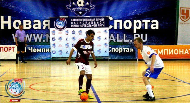 В Москве прошел 1-й этап Благотворительного Кубка НМФЛ