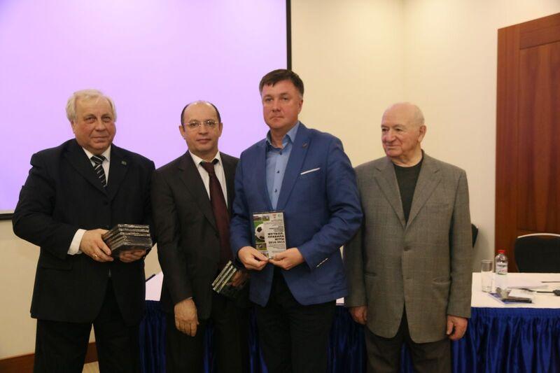 Судейский семинар в Москве
