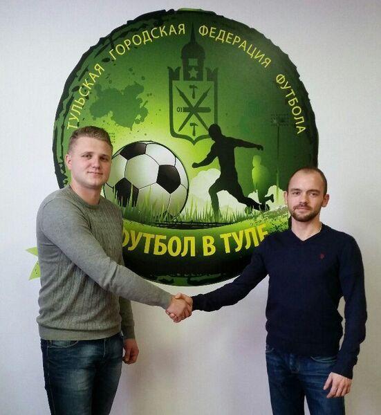Москва и Тула теперь вместе!