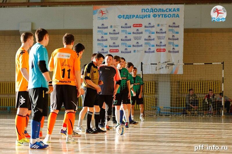 Чемпионат районов Большого Подольска по мини-футболу: попади в сборную своего района