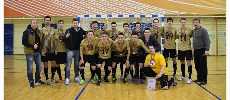 Чемпионат РТ по мини-футболу