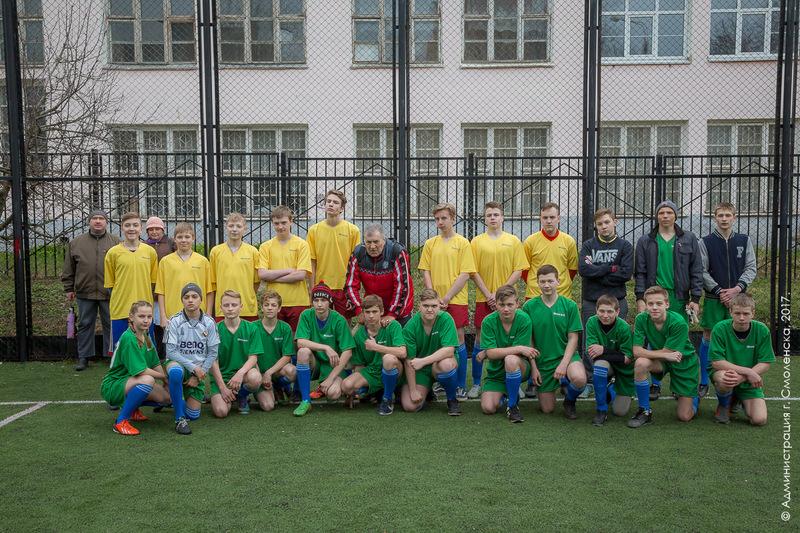 Стартовал турнир по футболу среди общеобразовательных учреждений г. Смоленска.