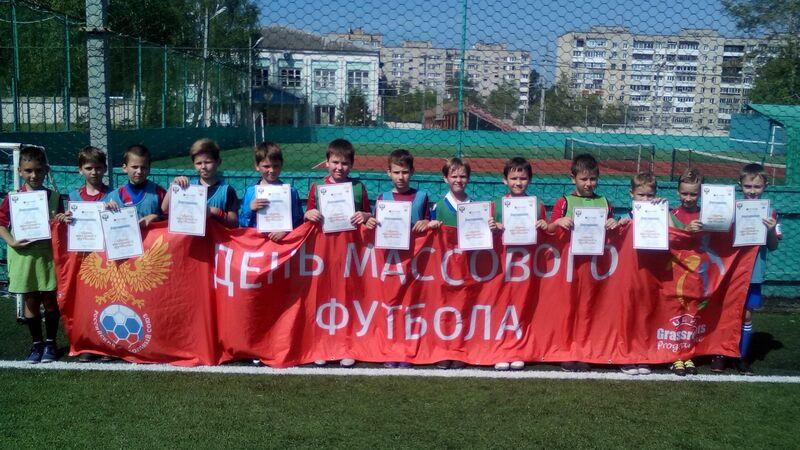 День футбола в Смоленске