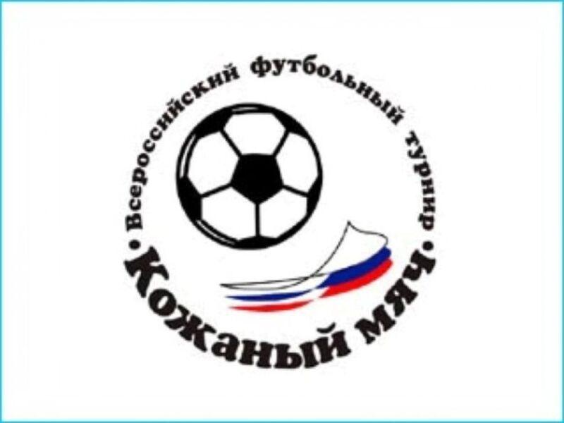 В посёлке Уральский завершился ещё один финальный турнир