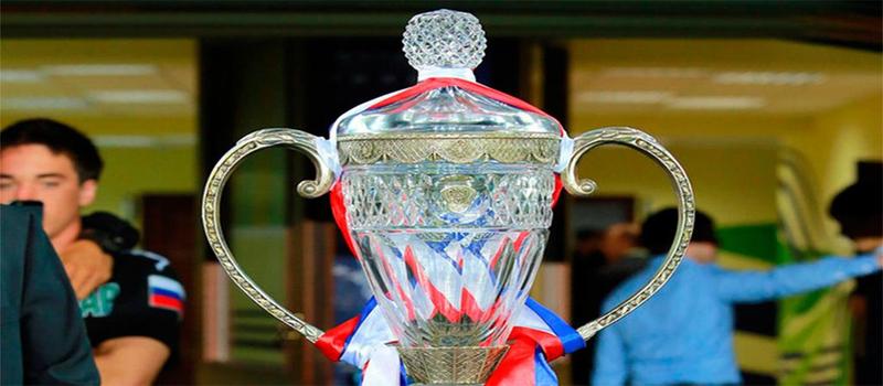 Размещена сетка Кубка III дивизиона